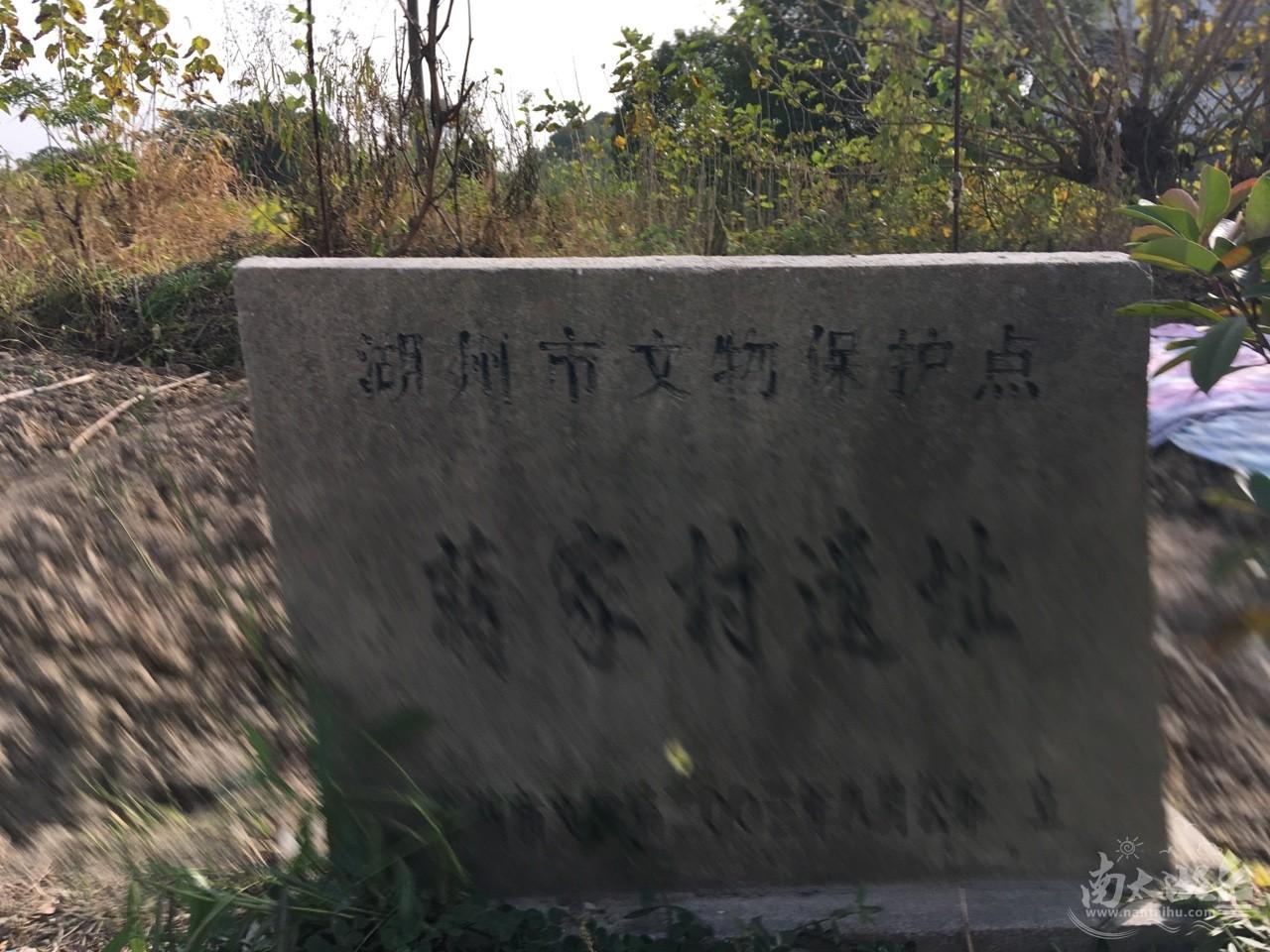 此处有古墓| 太湖水吧|湖州论坛|南太湖论坛|bbs.图片