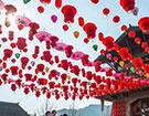 大唐贡茶院传统花灯