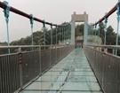 长兴玻璃桥